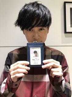 成田凌 Nihon, Boy Hairstyles, Japanese, Mens Fashion, Actors, Boys, Model, Ikemen, Business Casual