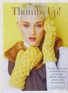 Vogue Knitting 2008 fall