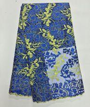 Высокое качество нигерии кружевной ткани 2016 африканский французский чистая ткань с вышитой тюль сетка для ну вечеринку MJKY973A(China (Mainland))