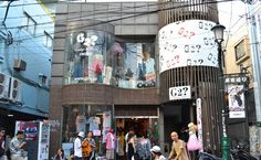 G2? - Harajuku - Shops - Time Out Tokyo