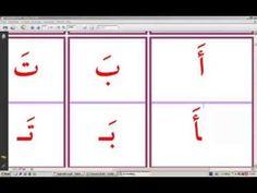 Arabisch lesen lernen - Teil 1