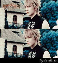 He seriously looks like a character from a Final Fantasy game. XD #Donghae #SUPERJUNIOR