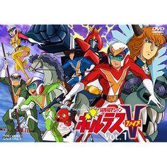 Chodenji Machine Voltes V Robot Art, Spiderman, Asia, Comic Books, Superhero, Comics, Cover, Fictional Characters, Logo