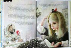 Льюис Керрол: Приключения Алисы в стране Чудес - Детские книги - Babyblog.ru