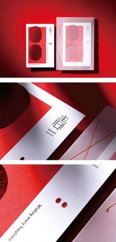 春 賀 • 新 年 « 厚禮牛創意有限公司 Booklet Cover Design, Brochure Cover Design, Notebook Cover Design, Leaflet Design, Album Cover Design, Design Poster, Graphic Design Print, Book Design, Layout Design