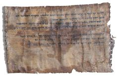 Hebrew Bible manuscript from the First Century BC containing two passages from the Book of Deuteronomy. Discovered in 1952 in a cave at Qumran, near the Dead Sea, it preserves one of the oldest copies of the Ten Commandments.