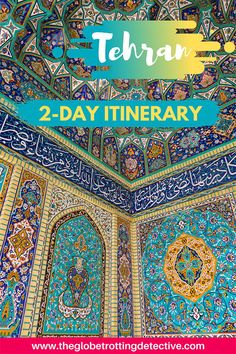 Tehran Travel Guide: best tourist attractions, Tehran day tours, travel tips for transportation, food and safety, including my personal experiences. Iran Travel, Asia Travel, Eastern Travel, Places To Travel, Travel Destinations, Amazing Destinations, Travel Guides, Travel Tips, Travel Articles