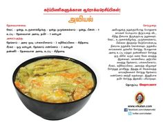 Healthy recipes for pregnant women Veg Recipes, Baby Food Recipes, Snack Recipes, Healthy Recipes, Healthy Food, Food For Pregnant Women, Pregnant Diet, Indian Dessert Recipes, Kitchens