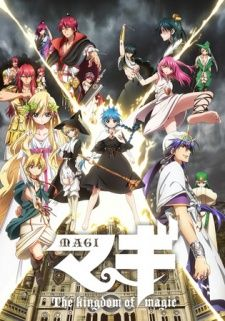 Magi: The Kingdom of Magic OMG I FINALLY FOUND THE DUBBED VERSION!! Totally watching it!