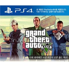 PS4 GTA5 KOREAN VER. Grand Theft Auto Five Rockstar Games Brand New Sealed