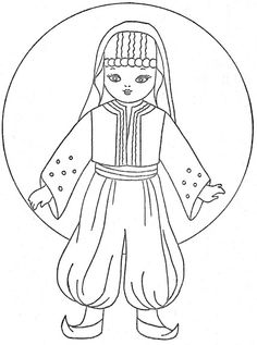 Coloring Book~Dolls of Many Lands - Bonnie Jones - Álbumes web de Picasa