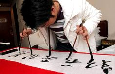 i thought calligraphy was meant to be a relaxing art?