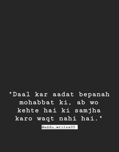 Hurt Quotes For Him, Love Quotes For Him Deep, Love Hurts Quotes, Secret Love Quotes, First Love Quotes, Love Yourself Quotes, Self Love Quotes, Words Quotes, Lost Myself Quotes