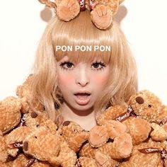 和製 Lady GaGa ?!日本原宿系搞怪少女:きゃりーぱみゅぱみゅ
