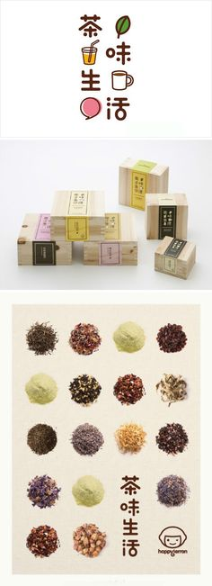 Sweet branding and packaging for tea PD
