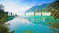 It is well with my soul -Hillsong 내 영혼 평안해 w/Lyrics