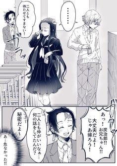 World Of Gumball, Anime Fairy, Slayer Anime, Anime Demon, Manga, Cute, Princesses, Anime Art, Blue Prints