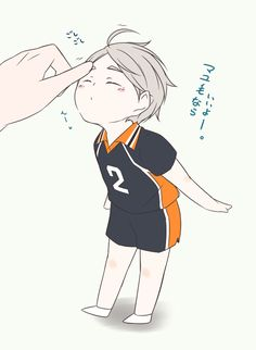 Koshi Sugawara // HQ