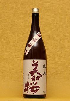 美和桜(みわさくら) 純米 燗酒献上(かんしゅけんじょう)