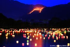 """This traditional festival is held in Kyoto every year on August 16th, during the Obon period. A bonfire is lit on each of the 5 mountains surrounding Kyoto, two in the shapes of the character for """"big"""" (大), and one each in the shapes of a boat, a shrine gate, and the characters for """"wondrous teaching of Buddha"""" (妙法). (The photo shows the bonfire in the shape of a shrine gate) These Obon bonfires are said to redeliver the souls of deceased ancestors to the afterlife."""