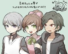 Kyosuke | Chisa | Juzo