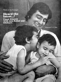 Childhood & Family pictures:Vinod Khanna with his kids Legendary Pictures, Rare Pictures, Rare Photos, Family Pictures, Bollywood Cinema, Bollywood Stars, Indian Celebrities, Bollywood Celebrities, Bollywood Masala