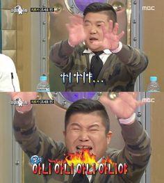 카톡짤, 짤방모음, 카톡짤방모음, 웃긴짤방모음 131포스팅 하단 스크랩 공유 → 오른쪽 마우스 사진 저장ht... Funny Photos, Cute Pictures, Korea, Mood, Humor, Memes, Quotes, Image, 4 Life