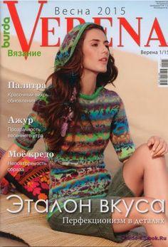 Verena №1 весна 2015