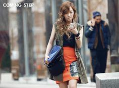 Jessica's Coming Step