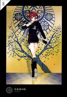 Nagato Uzumaki, Sarada Uchiha, Cute Anime Boy, Anime Guys, Mutsunokami Yoshiyuki, Nikkari Aoe, Hitman Reborn, Manga Games, Cute Characters