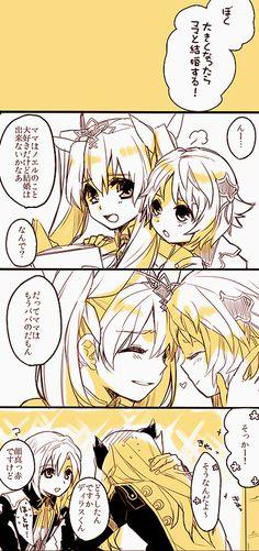 4 黄色 ファクトリー 羽 ルーン の