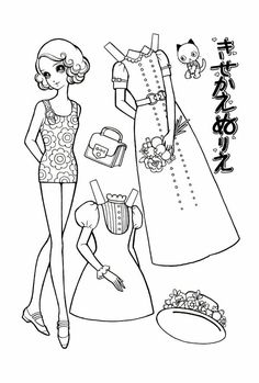 Brighten Up Your Weekend With A Cut Out And Colour Doll From The Great Macoto Takahashi