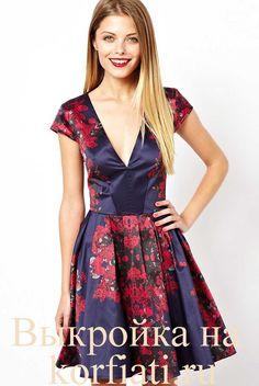 Выкройка приталенного платья. Хотите ловить на себе восхищенные взгляды? Гарантируем, если вы сошьете это приталенное платье по выкройке, произведете фурор!