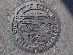 マンホール写真集(宮崎県)歩鉄の達人(全市町村撮影済み)