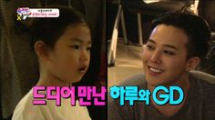 Another 2NE1 cut on Superman is Back with Haru