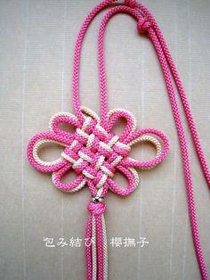 結び(花結び・水引)|包み結び 櫻撫子のブログ -20ページ目 Macrame Knots, Micro Macrame, Celtic Knot Tutorial, Knots Guide, Chinese Crafts, Paracord Knots, Creative Box, Beaded Cross Stitch, Macrame Patterns