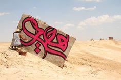 eL Seed painting in the large salt lake of Chott El Jerid during his road trip through Tunisia. #Tunisia #South #Chott El Jerid #Themostbeautifulplaceintheworld #youwishtocominTunisia