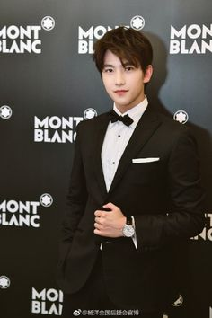 """Yang Yang for Montblanc Yang Chinese, Chinese Man, Handsome Actors, Handsome Boys, Park Hyung Sik, Love 020, My Love, Jackson Wang, Asian Actors"