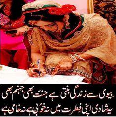 Shayari Urdu Images: urdu shayari hd image download free 2017