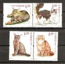 """China   -  schöner Satz 2013 - 17 """" verschiedene Zdr. Katzen """" ansehen"""