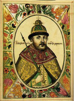 Царь Борис Фёдорович Годунов 1552-1605 - Миниатюры Царских титулярников. 17 век