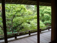 Anderson Japanese Guest House beautiful terrace