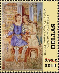 Erotokritos and Aretoussa by Greek famous painter Theofilos.Stamp printed in Greece, circa 2014 Postage Stamp Art, Andorra, Stamp Collecting, Mythology, Kai, Street Art, Europe, Vintage Ideas, Painting