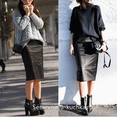с чем носить кожаные юбки