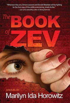 The Book of Zev by Marilyn Ida Horowitz. Book cover design by Dalitopia.