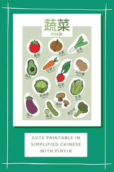 A cute and fun printable poster that helps teach the names of vegetables in simplified chinese with the aid of pinyin. This would be perfect in a playroom or as kicthen decor and can be used as an educational tool. Make learning fun and pretty! A great gift for any new parents or anyone who's learning chinese. Name Of Vegetables, Colorful Vegetables, Help Teaching, Teaching Tools, Playroom Art, Learn Chinese, Classroom Posters, Fun Learning, Printable Wall Art