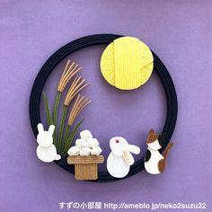 お月見リース | 「すずの小部屋」クラフトバンドのプチレシピ Japanese New Year, Japanese Art, Diy And Crafts, Crafts For Kids, Paper Crafts, Mochi, Toddler Art Projects, Mid Autumn Festival, Kirigami