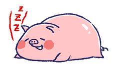 Pig Illustration, Illustrations, Kawaii Pig, Piggly Wiggly, Gifs, Cute Cartoon Pictures, Night Night, Cute Pigs, Line Sticker