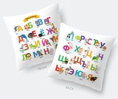 Throw Pillow for Kids with Russian Alphabet