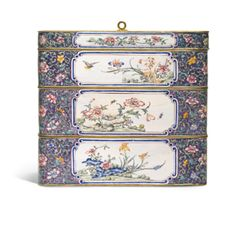 C18th Chinese Painted Enamel on Metal Three-Tiered Box and Cover; Qianlong Seal Mark and Period - 100K